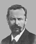 Сергей Николаевич Трубецкой