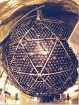 Нейтринный детектор в Сэдбери