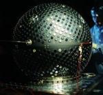 Звездный мячик