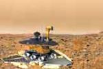 Пятна на Марсе