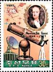 Ошибка Исаака Ньютона