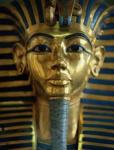 Бюст эпохи Рамзеса