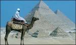 Древнейшая пирамида