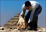 Раскопки в Египте продолжаются
