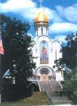 Свято-Владимирский храм-памятник в Джексоне