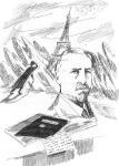 Документы по истории народов СССР в архивах и библиотеках США
