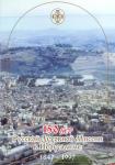 Сто пятьдесят лет Русской Духовной Миссии в Иерусалиме
