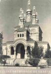 Православные храмы Европы