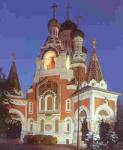 Свято-Николаевский собор в Ницце