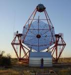 Гамма-телескоп HESS