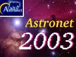 "Конкурс ""Астронет-2003"""