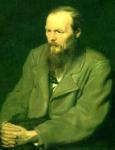 Архив Достоевского