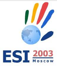 Экспо-Наука 2003