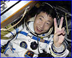 День китайской космонавтики