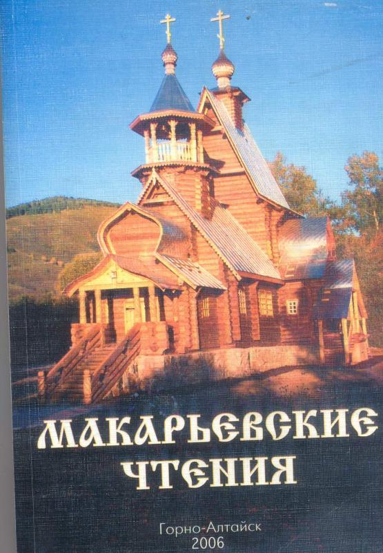 Горно-Алтайск, расположеный на границе с Монголией и, казалось бы, далекий от традиционных