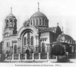 Благовещенская церковь в Харбине