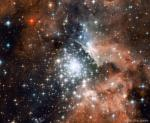NGC 3603: скопление со вспышкой звездообразования