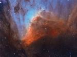 Туманность Пеликан крупным планом