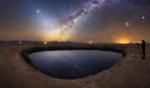 Звездное небо над лагуной